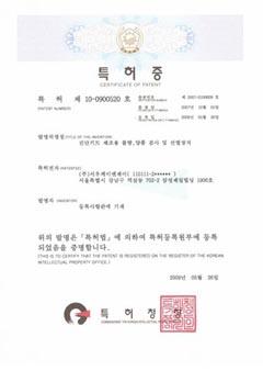license_3_p_seowookandj - 복사본.jpg