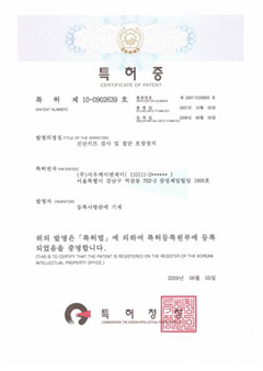 license_2_p_seowookandj - 복사본.jpg