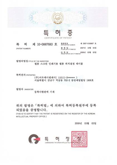 license_1_p_seowookandj - 복사본.jpg